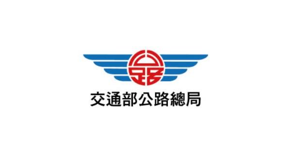 公路總局_logo
