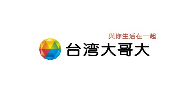 台灣大哥大_logo