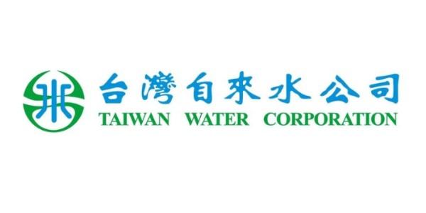 台灣自來水_logo