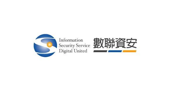 數聯資安_logo