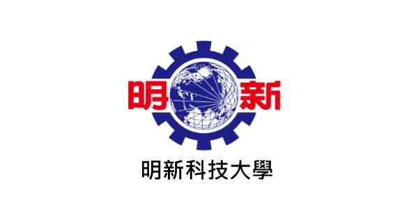 明新科技大學_logo