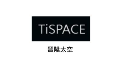 晉陞太空_logo