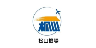 松山機場_logo