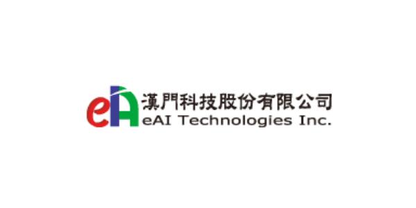 漢門科技_logo