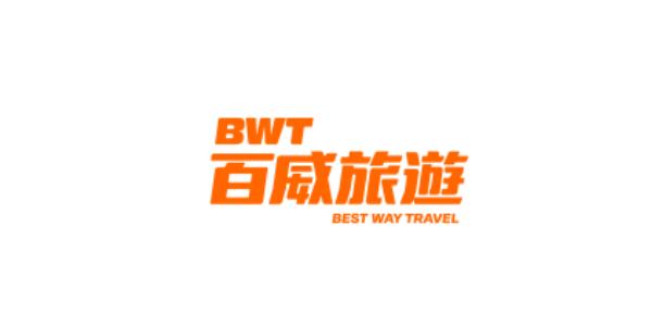 百威旅行社_logo