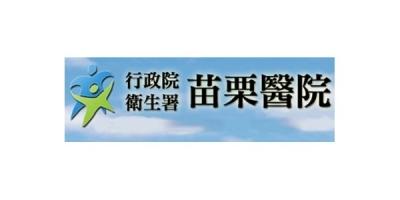 苗栗醫院_logo