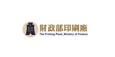 財政部印刷廠_logo