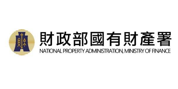 財政部國有財產署_logo