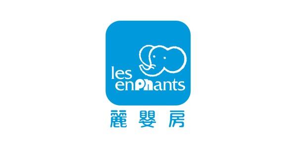 麗嬰房_logo