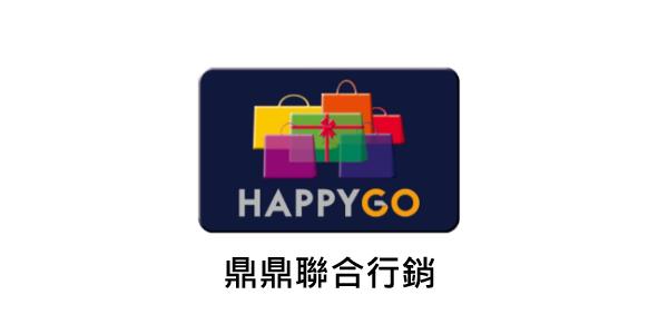 鼎鼎聯合行銷_logo